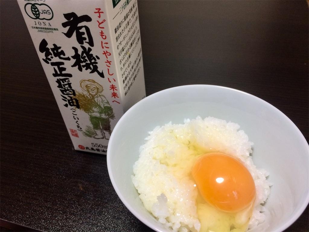 f:id:aki_tokitamago:20210906235030j:image