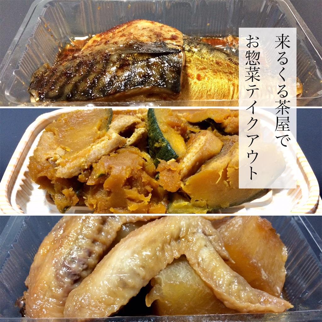 f:id:aki_tokitamago:20210912230236j:image