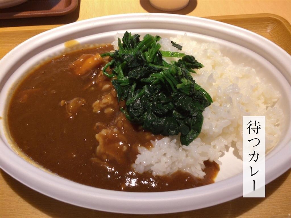 f:id:aki_tokitamago:20210917090140j:image