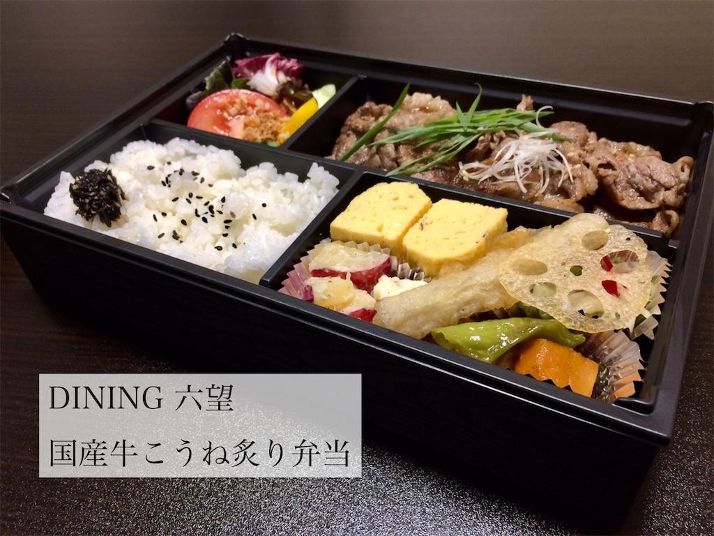 f:id:aki_tokitamago:20210918170145j:image