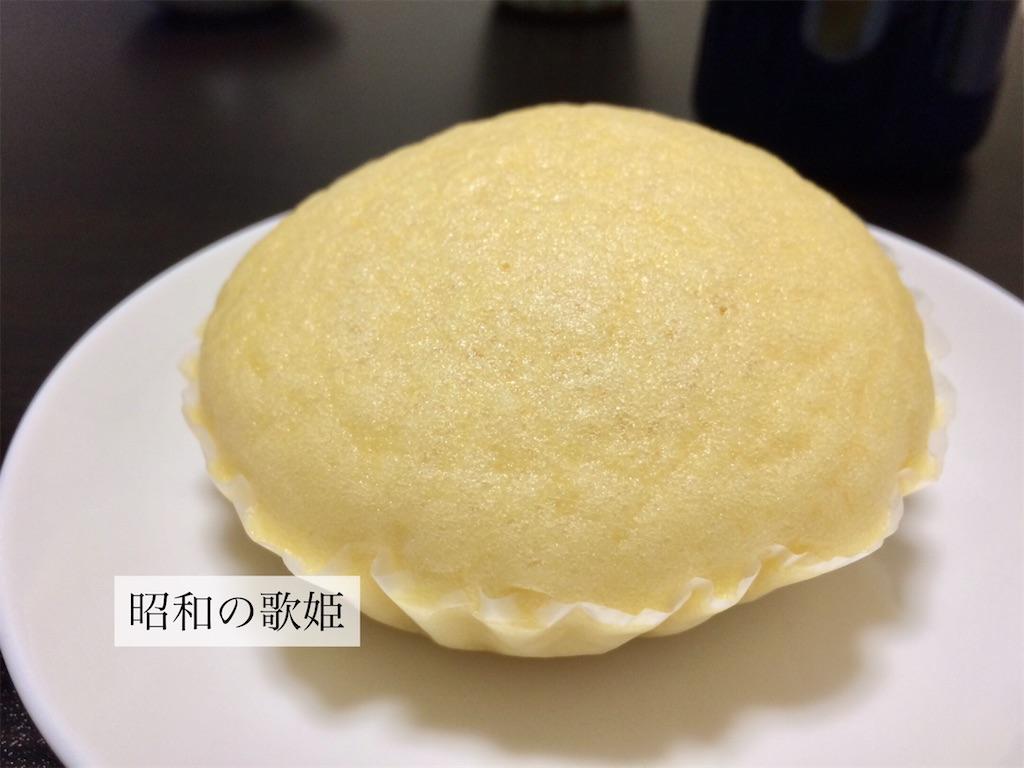 f:id:aki_tokitamago:20210918233757j:image