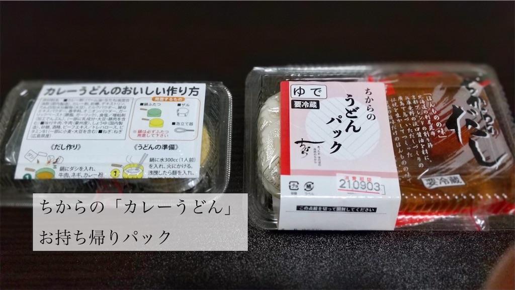 f:id:aki_tokitamago:20210919223423j:image