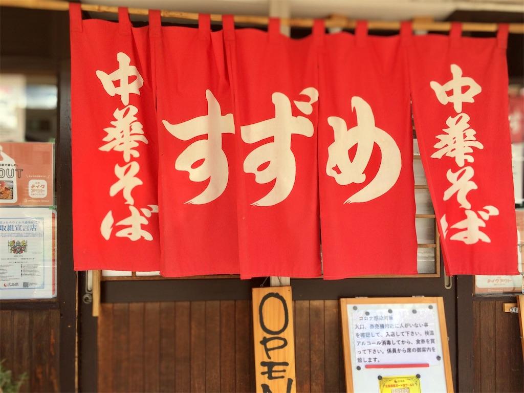 f:id:aki_tokitamago:20210919224121j:image