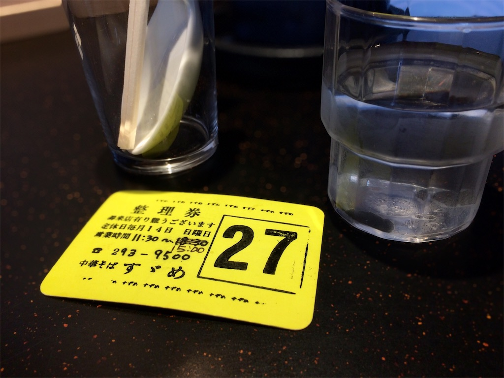 f:id:aki_tokitamago:20210919224242j:image