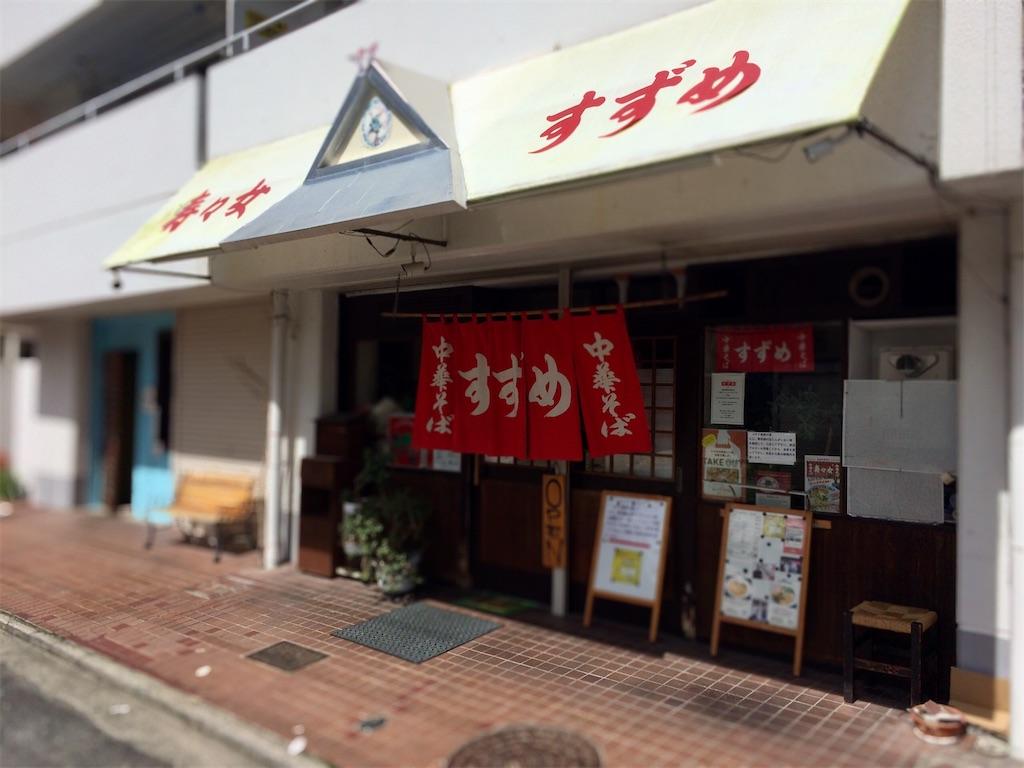 f:id:aki_tokitamago:20210919224301j:image