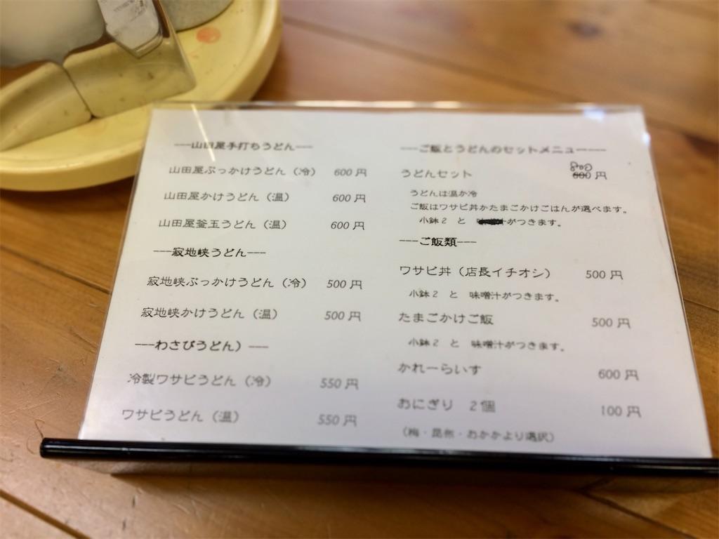 f:id:aki_tokitamago:20210919225004j:image