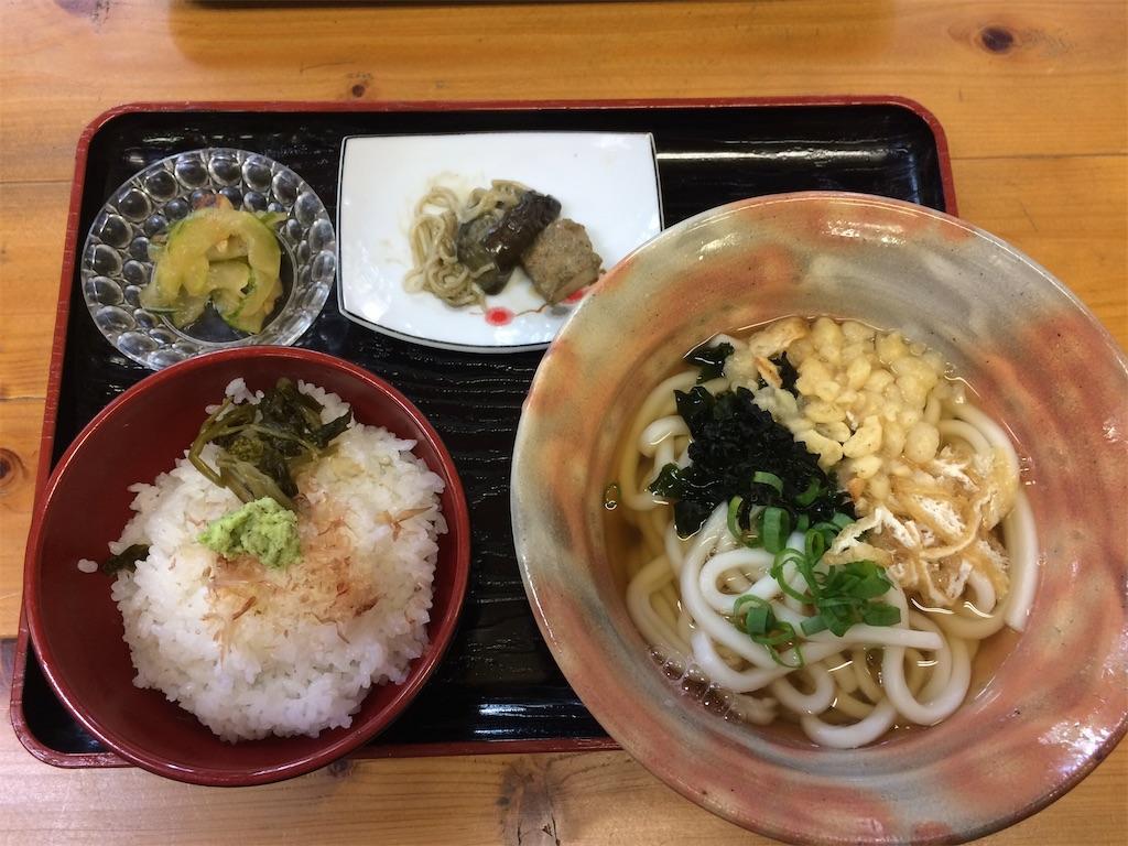 f:id:aki_tokitamago:20210919225010j:image