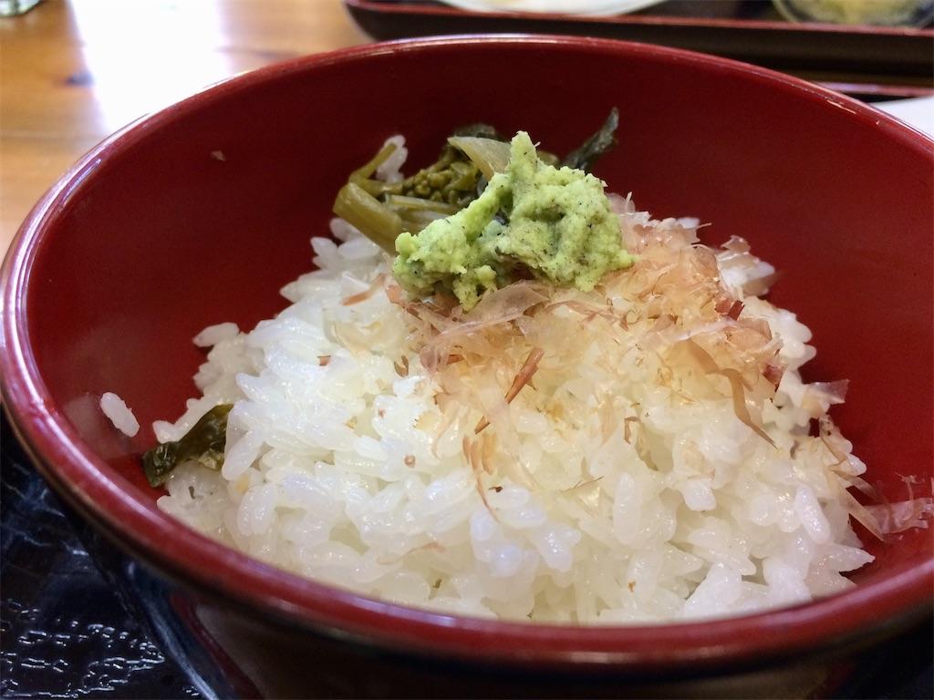 f:id:aki_tokitamago:20210919225034j:image