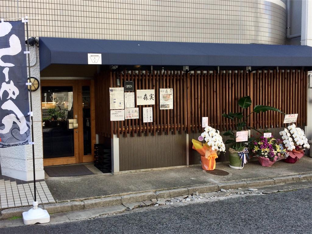 f:id:aki_tokitamago:20210920172330j:image