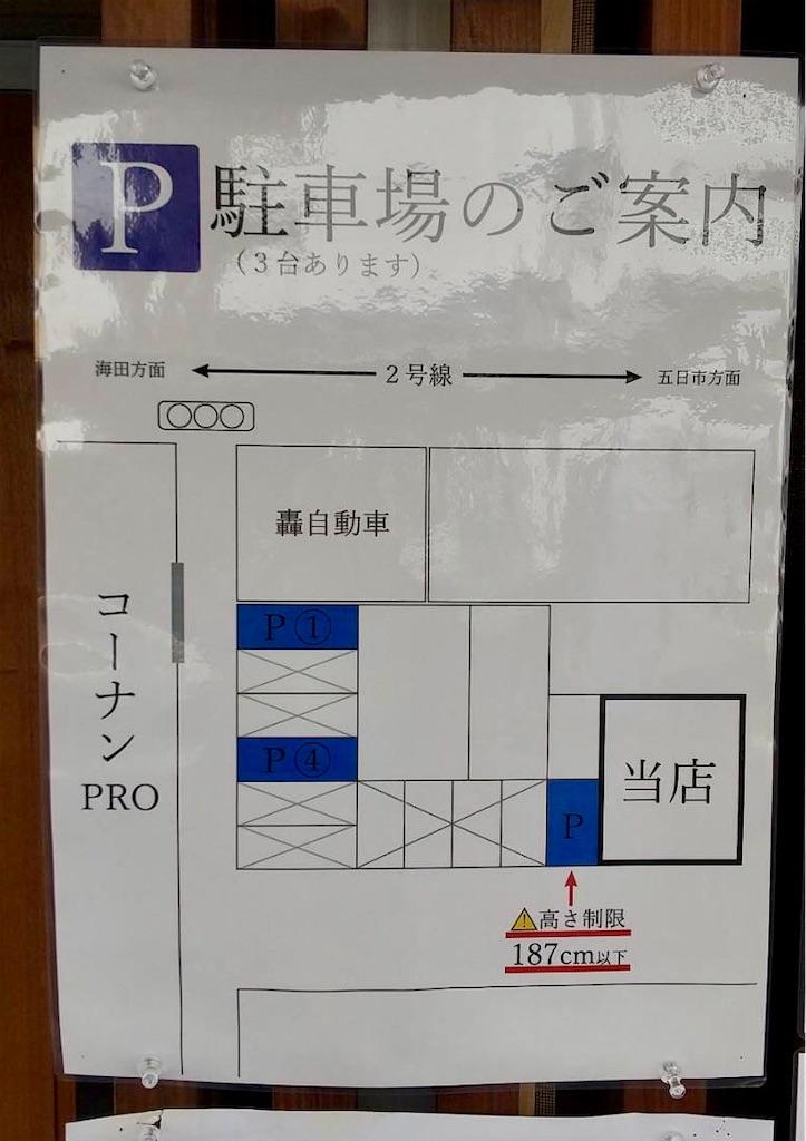 f:id:aki_tokitamago:20210920172441j:image