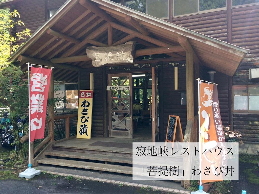 f:id:aki_tokitamago:20210923222700j:image