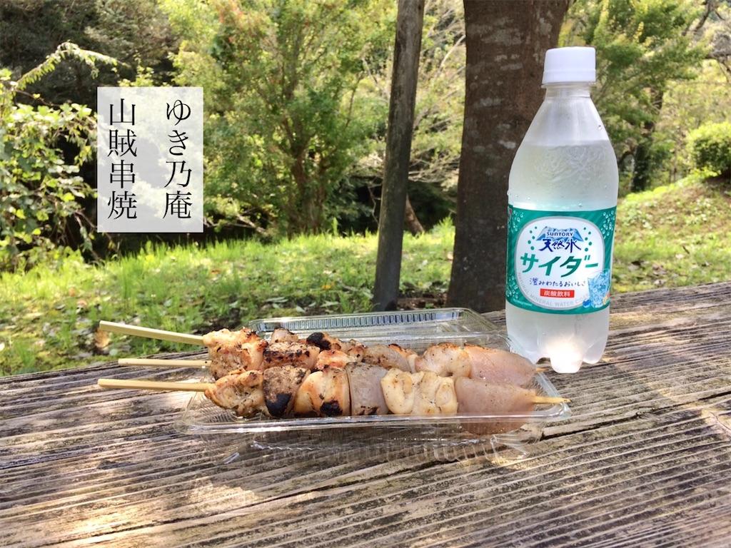f:id:aki_tokitamago:20210925104156j:image