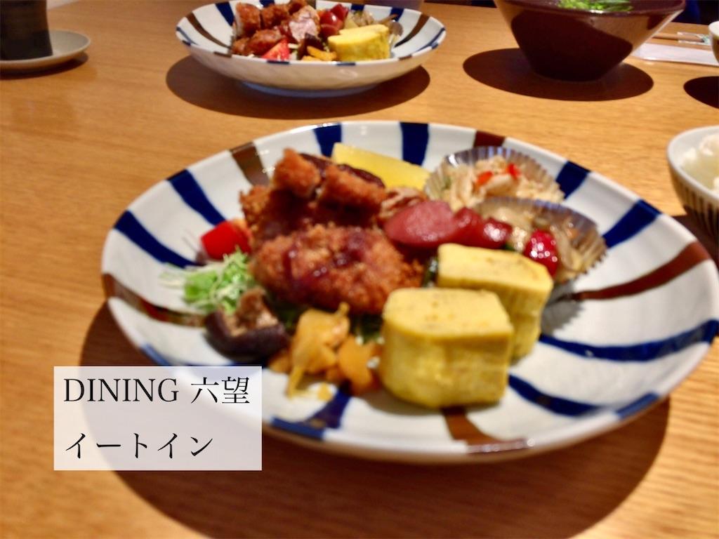 f:id:aki_tokitamago:20210926102600j:image