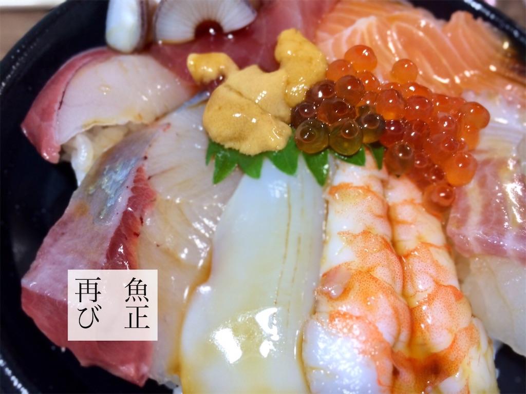 f:id:aki_tokitamago:20210926171956j:image