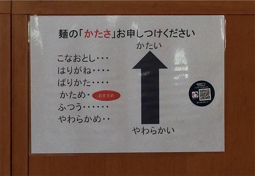 f:id:aki_tokitamago:20210927204814j:image