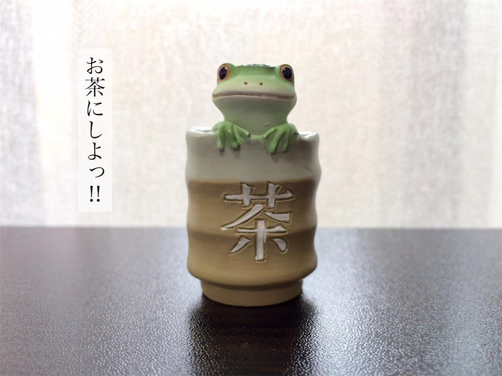 f:id:aki_tokitamago:20210928223559j:image