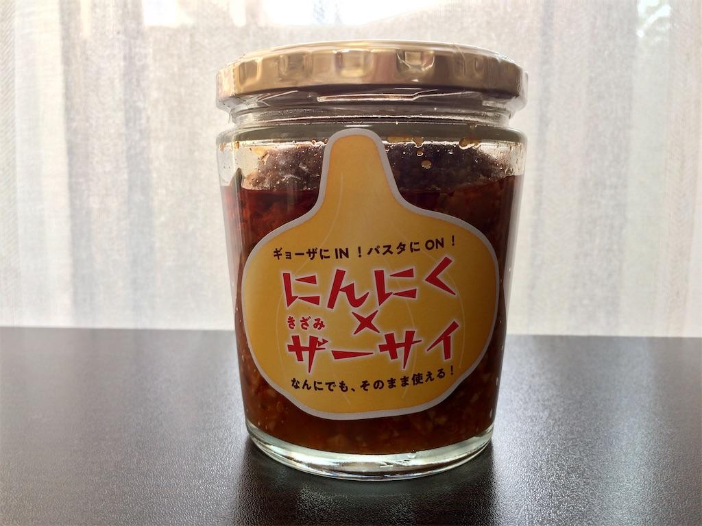 f:id:aki_tokitamago:20210928223846j:image