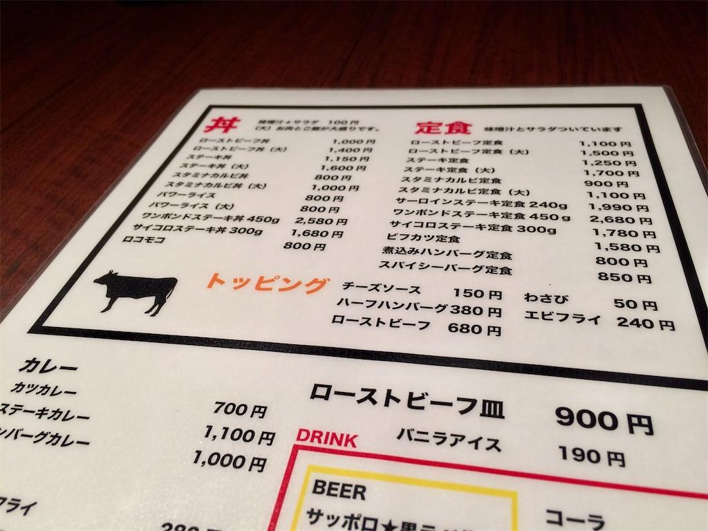 f:id:aki_tokitamago:20210930110440j:image