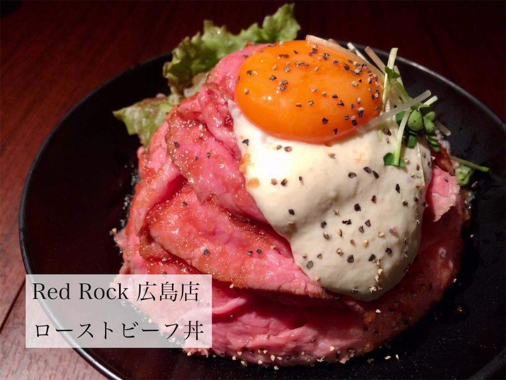 f:id:aki_tokitamago:20210930110545j:image