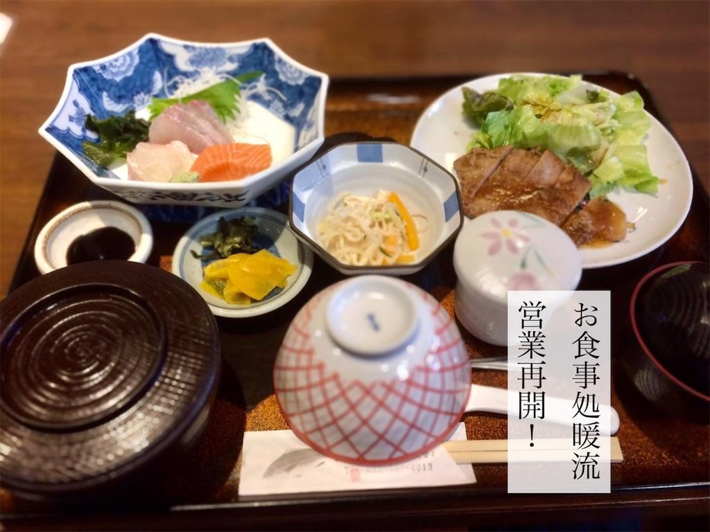 f:id:aki_tokitamago:20211003110850j:image