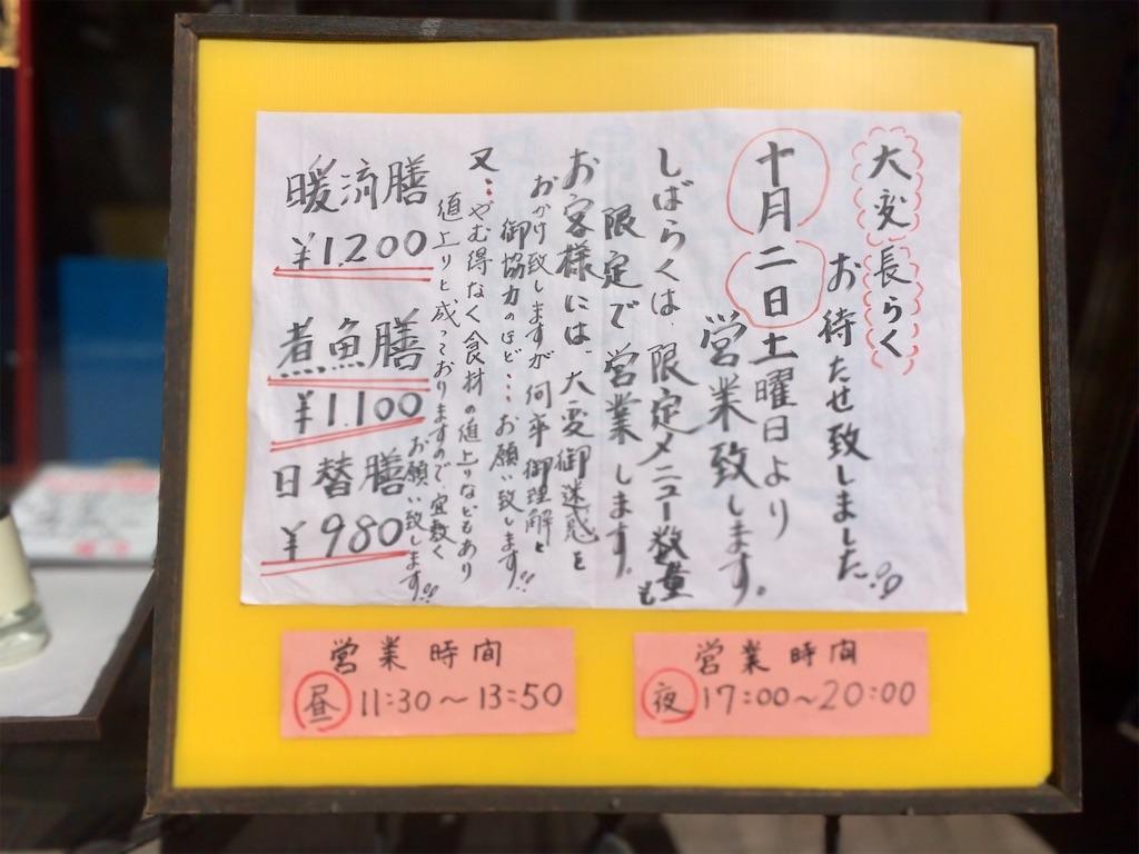 f:id:aki_tokitamago:20211003112257j:image