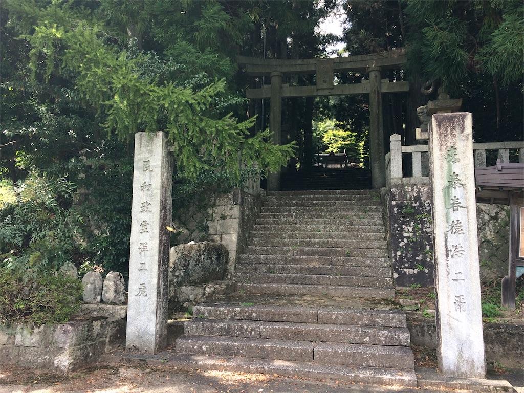 f:id:aki_tokitamago:20211004154354j:image