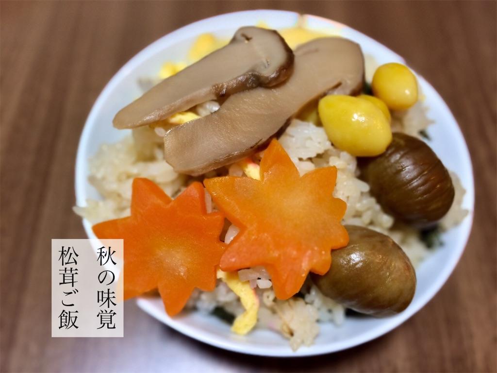 f:id:aki_tokitamago:20211009085457j:image