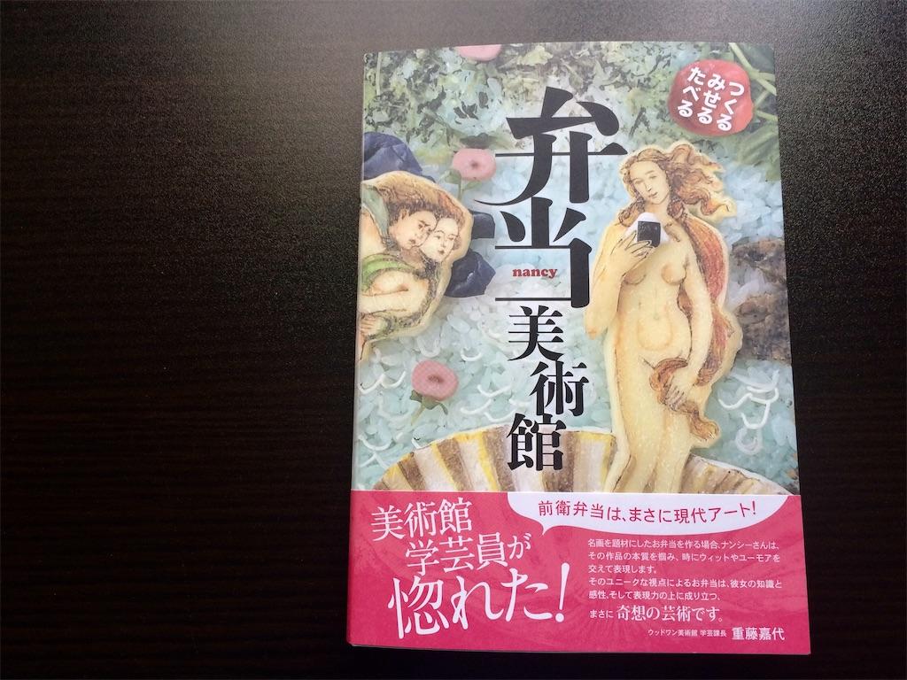 f:id:aki_tokitamago:20211010111321j:image