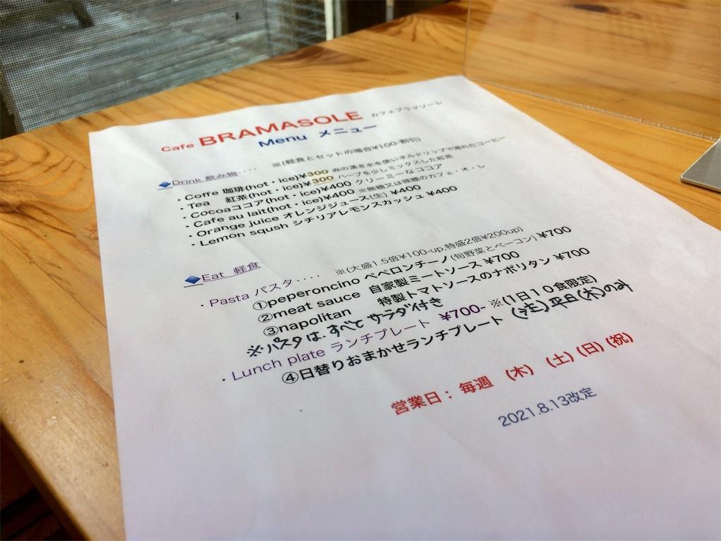 f:id:aki_tokitamago:20211010194016j:image