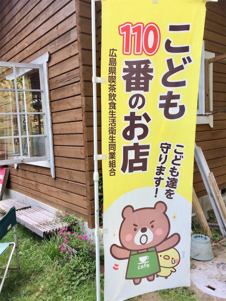 f:id:aki_tokitamago:20211010194035j:image