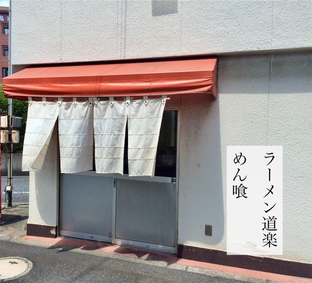 f:id:aki_tokitamago:20211010224540j:image