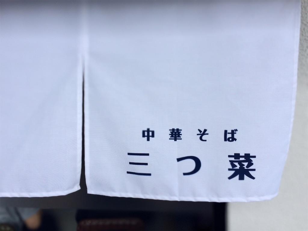 f:id:aki_tokitamago:20211010232549j:image