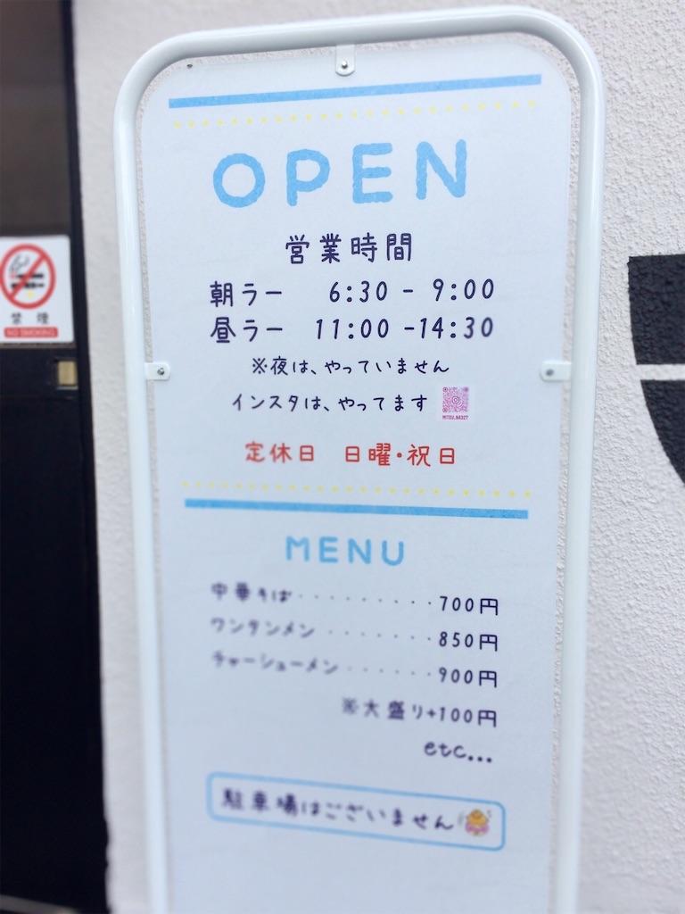 f:id:aki_tokitamago:20211010234204j:image