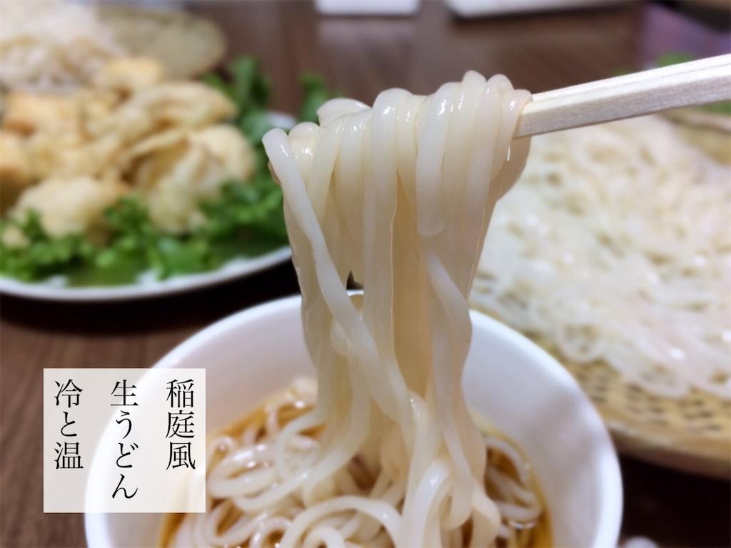 f:id:aki_tokitamago:20211013214724j:image