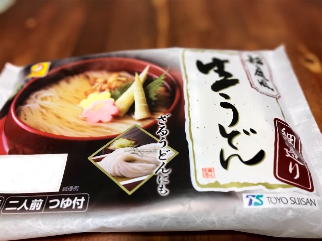 f:id:aki_tokitamago:20211013220145j:image