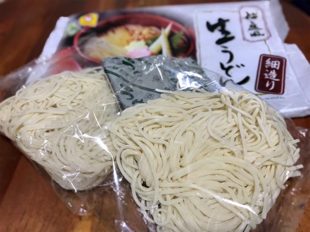f:id:aki_tokitamago:20211013220150j:image