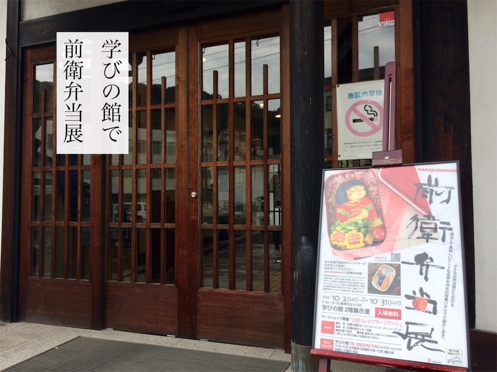 f:id:aki_tokitamago:20211017093656j:image