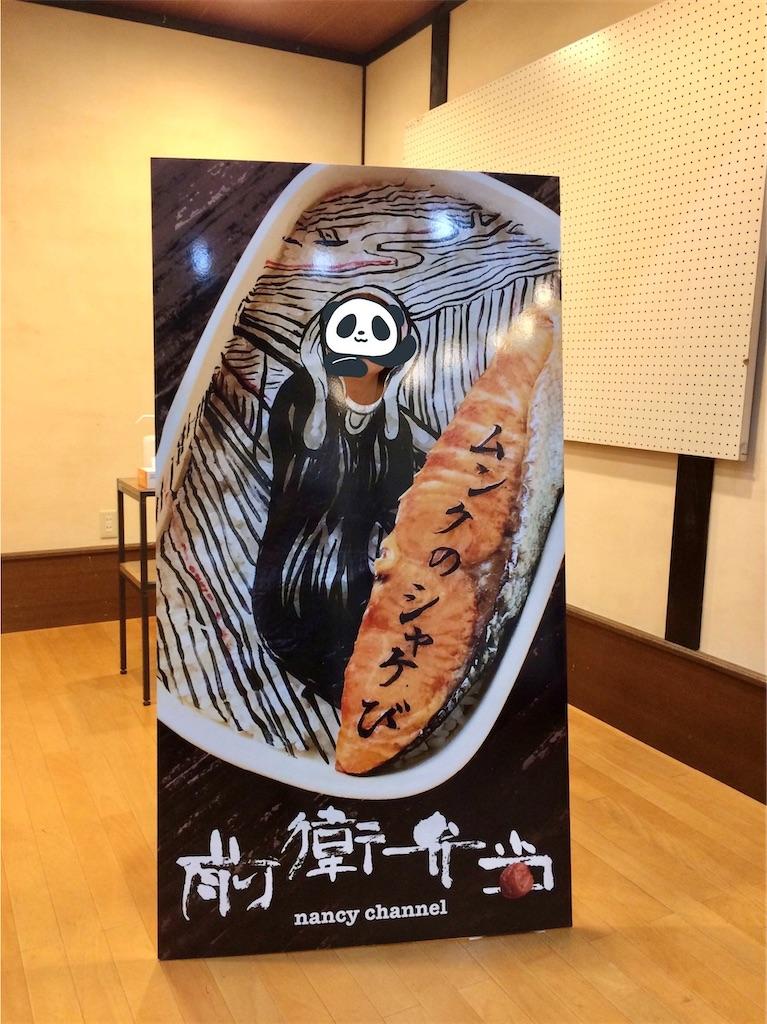 f:id:aki_tokitamago:20211017094105j:image