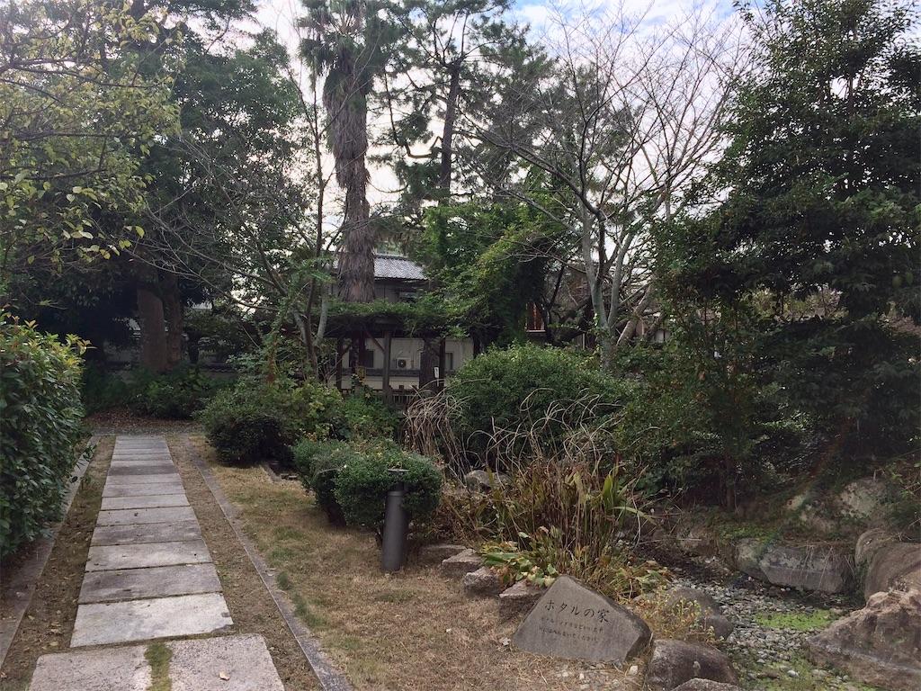 f:id:aki_tokitamago:20211017094110j:image