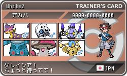 f:id:akiakaba:20130325005834p:plain
