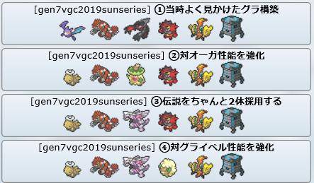 f:id:akiakaba:20190824232341p:plain