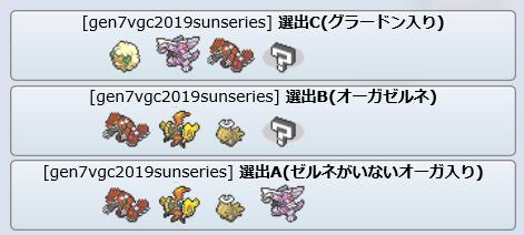 f:id:akiakaba:20190824234056p:plain