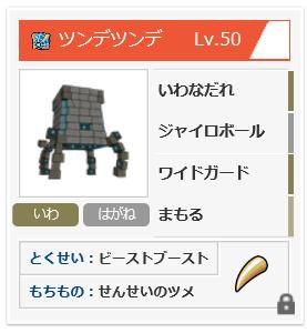 f:id:akiakaba:20190826000449p:plain