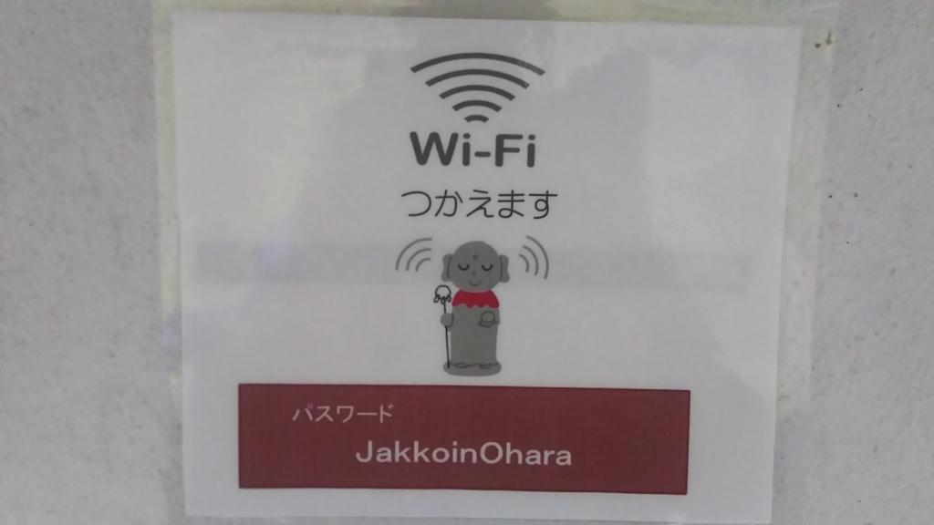 f:id:akiakakaki:20180116014126j:plain