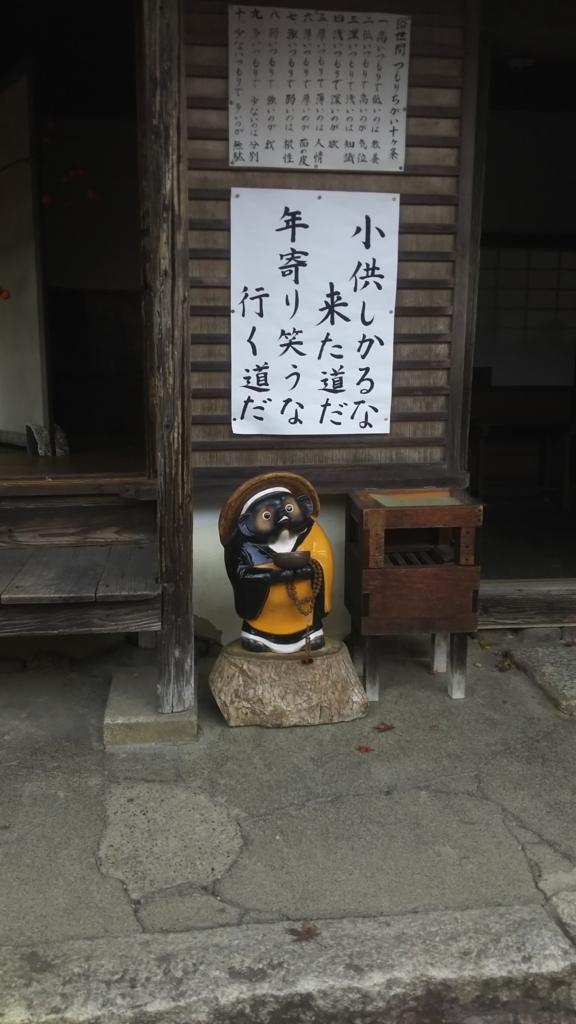 f:id:akiakakaki:20180319041155j:plain