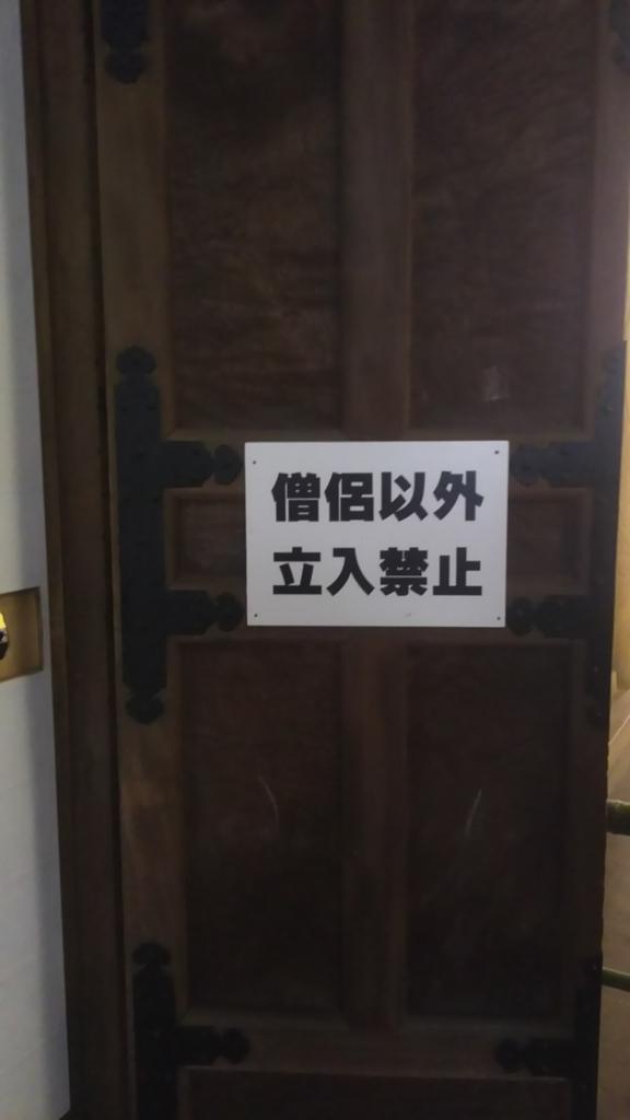 f:id:akiakakaki:20180801020023j:plain