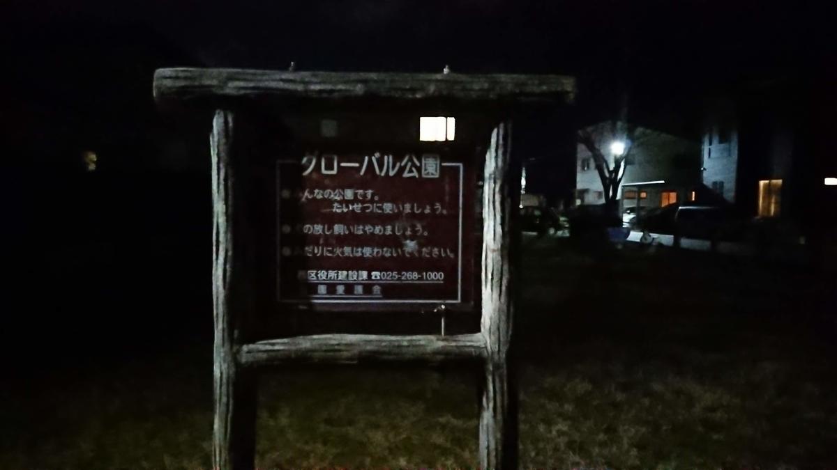 f:id:akiakakaki:20201201001458j:plain