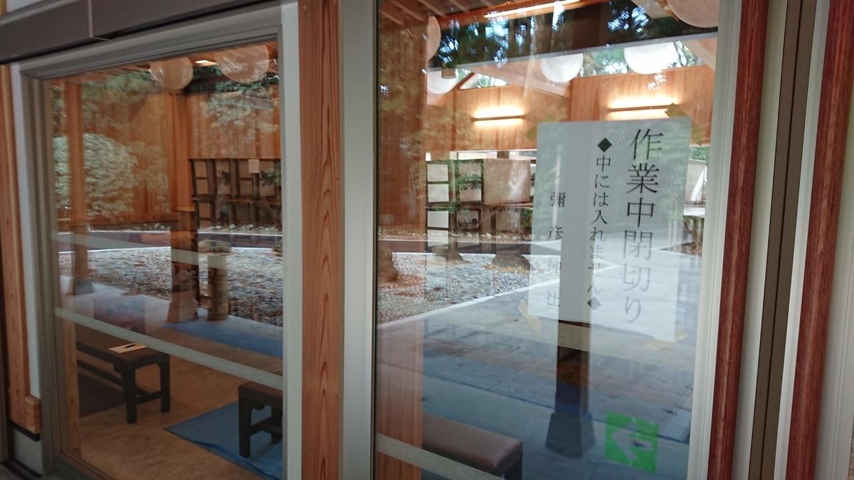 f:id:akiakakaki:20201201011840j:plain