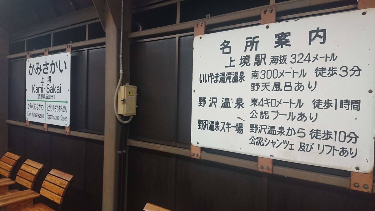 f:id:akiakakaki:20201201012924j:plain