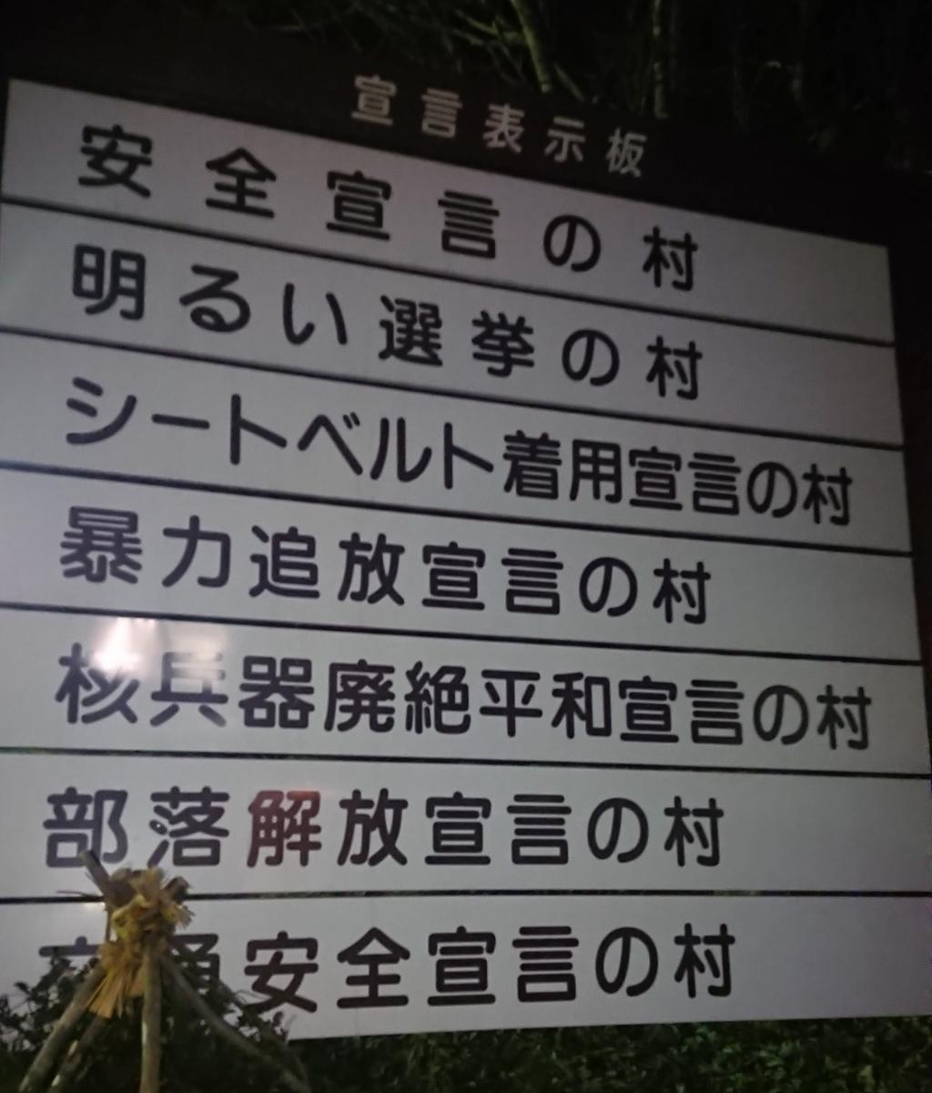 f:id:akiakakaki:20201201013203j:plain